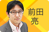 前田亮ブログ