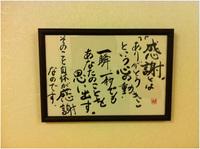 maeda_blog1303_01.jpg