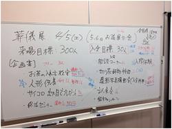 maeda_blog1407_01.jpg