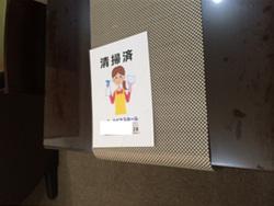 maeda_blog1411_01.jpg