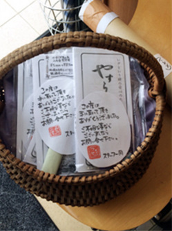 maeda_blog1411_02.jpg