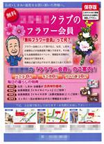 maeda_blog1307_01.jpg