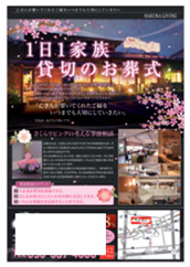 maeda_blog1408_02.jpg
